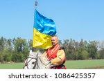 Dibrivka  Ukraine   1 May  201...