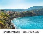 assos  kefalonia island  greece. | Shutterstock . vector #1086425639