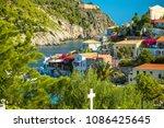 assos  kefalonia island  greece. | Shutterstock . vector #1086425645