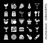 filled set of 25 food icons... | Shutterstock .eps vector #1086428951