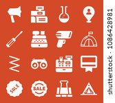 filled set of 16 tools icons... | Shutterstock .eps vector #1086428981