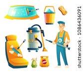 vector set of manual car... | Shutterstock .eps vector #1086436091