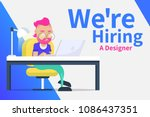 we're hiring a designer ad   Shutterstock .eps vector #1086437351