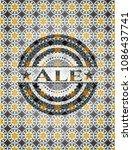 ale arabic style badge.... | Shutterstock .eps vector #1086437741