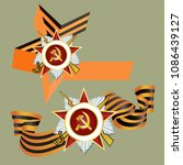 two st. george ribbons on a... | Shutterstock .eps vector #1086439127