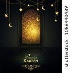 ramadan background mosque window | Shutterstock .eps vector #1086440489