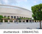 krasnodar  russia   june 06 ... | Shutterstock . vector #1086441761