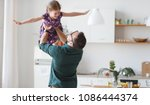 father's day. happy family... | Shutterstock . vector #1086444374