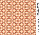 ligature oriental pattern...   Shutterstock .eps vector #1086465371
