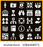 set of 25 business filled icons ... | Shutterstock .eps vector #1086468071