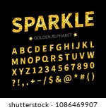 uppercase regular display font... | Shutterstock . vector #1086469907
