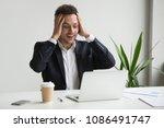 excited millennial businessman... | Shutterstock . vector #1086491747
