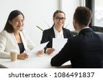 positive multiracial hr team or ... | Shutterstock . vector #1086491837