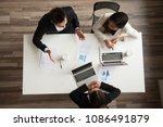 business people team talking... | Shutterstock . vector #1086491879