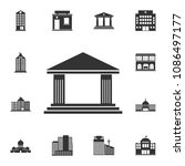 historical building icon.... | Shutterstock .eps vector #1086497177