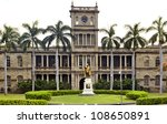 King Kamehameha statue in front of Ali