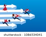 concept of business competition | Shutterstock .eps vector #1086534041