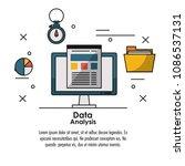 data analysis infographic | Shutterstock .eps vector #1086537131
