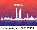 malaysia landmark global travel ... | Shutterstock .eps vector #1086537479