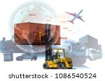 world map with logistic network ...   Shutterstock . vector #1086540524