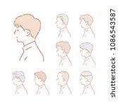 various kind of man hair styles.... | Shutterstock .eps vector #1086543587
