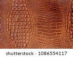 Artificial Crocodile Leather...