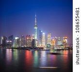 Beautiful Shanghai Skyline At...