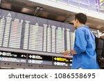 young asian traveler backpacker ... | Shutterstock . vector #1086558695