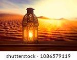 blessed month of ramadan. stock ...   Shutterstock . vector #1086579119