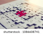a pieces of jigsaw puzzle will... | Shutterstock . vector #1086608741