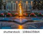 russia  angarsk 06 05 2018... | Shutterstock . vector #1086635864