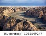 zhabyr canyon  yellow canyon ...   Shutterstock . vector #1086649247