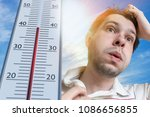 hot weather concept. young man... | Shutterstock . vector #1086656855