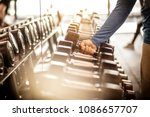 muscular build sportsman taking ... | Shutterstock . vector #1086657707