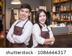 portrait of barista smiling and ...   Shutterstock . vector #1086666317