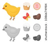 easter cake  chicken  butterfly ...   Shutterstock .eps vector #1086674984