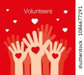 volunteers and charity concept... | Shutterstock .eps vector #1086677291