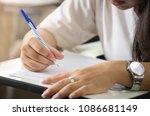 hand high school or university... | Shutterstock . vector #1086681149