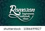 ramazan bayraminiz mubarek... | Shutterstock . vector #1086699827