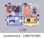 the process of developing... | Shutterstock .eps vector #1086701984