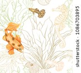 sea world seamless pattern ... | Shutterstock .eps vector #1086703895