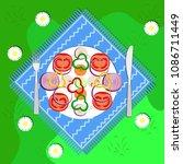 vegetables picnic in the open... | Shutterstock .eps vector #1086711449