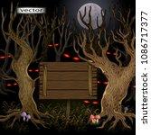 Vector Illustration. Wooden...