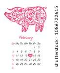 calendar 2019. week starts from ... | Shutterstock . vector #1086722615