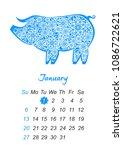 calendar 2019. week starts from ... | Shutterstock . vector #1086722621