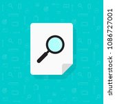 document search icon  flat... | Shutterstock . vector #1086727001