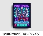 rock music concert poster... | Shutterstock .eps vector #1086727577