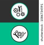 repair tool vector icon.... | Shutterstock .eps vector #1086734591