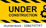 Under Construction  Yellow...
