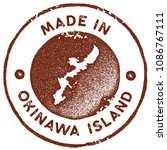 okinawa island map vintage red... | Shutterstock .eps vector #1086767111